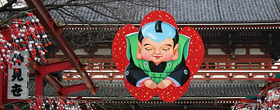No templo de Asakusa