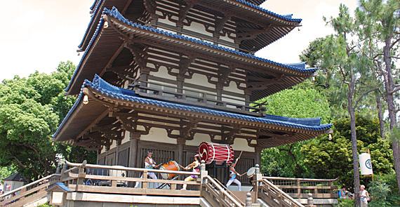 Japão no Epcot
